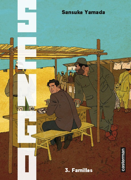 Sengo, tome 3, Familles